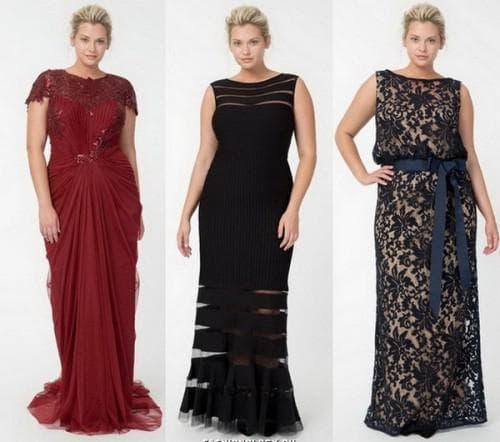 платья в пол для взрослых женщин