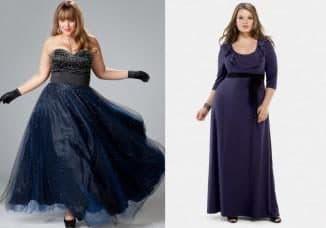 выпускные платья больших размеров