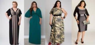 нарядные платья из шифона для полных женщин