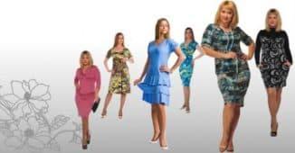 вечерние платья российских производителей