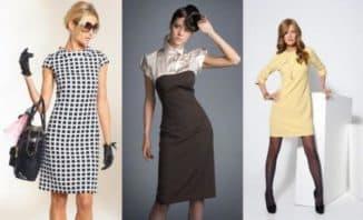 модели офисных летних платьев