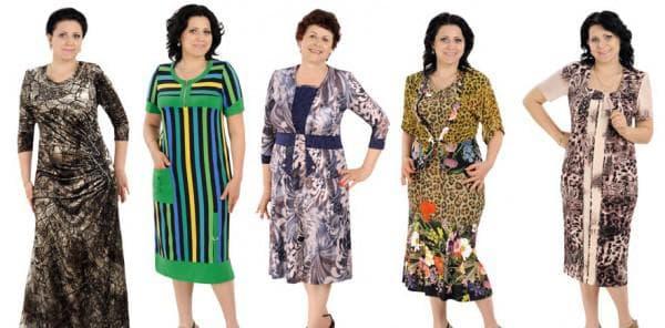платья для женщин от Whitevent