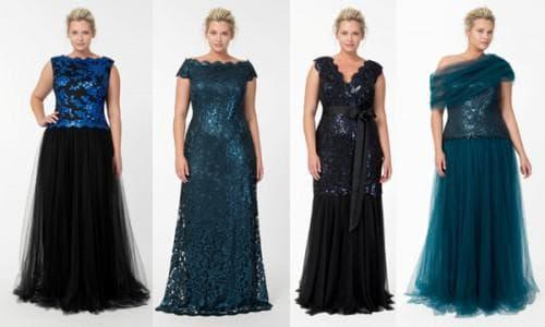 длинные нарядные платья для полных женщин