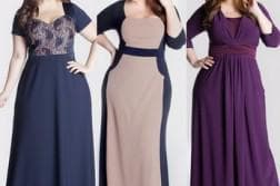 платья в полоску для полных женщин