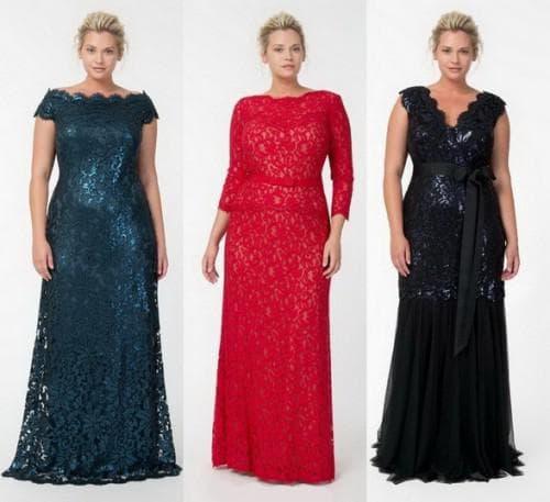 платья в пол для полных