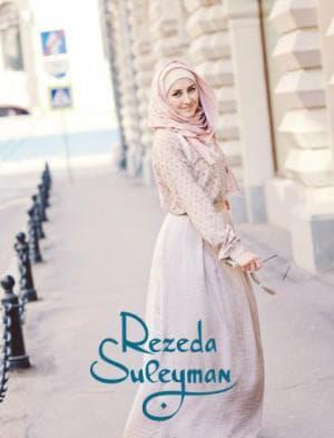 исламское платье от Резеда Сулейман