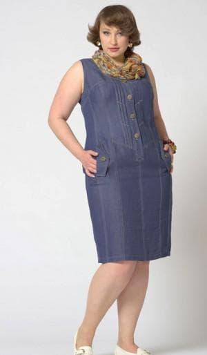 летний джинсовый сарафан большого размера