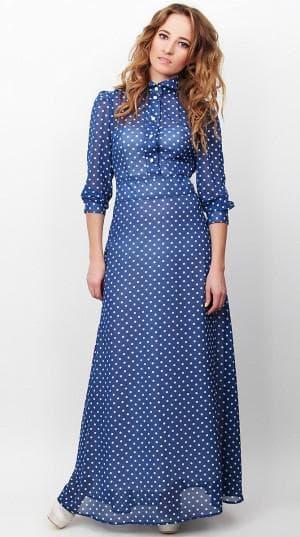 платье в пол на пуговицах спереди
