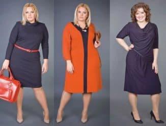 модные платья больших размеров для дам