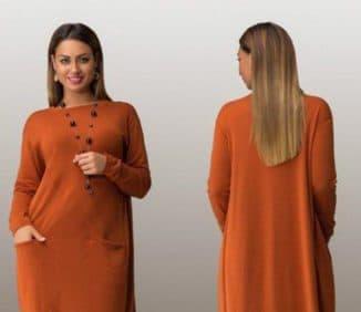 платье трикотажное с длинным рукавом для дам