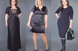 платья из бархата для полных женщин