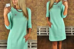 с чем носить бордовое трикотажное платье