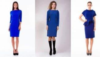 синие платье с черными колготками