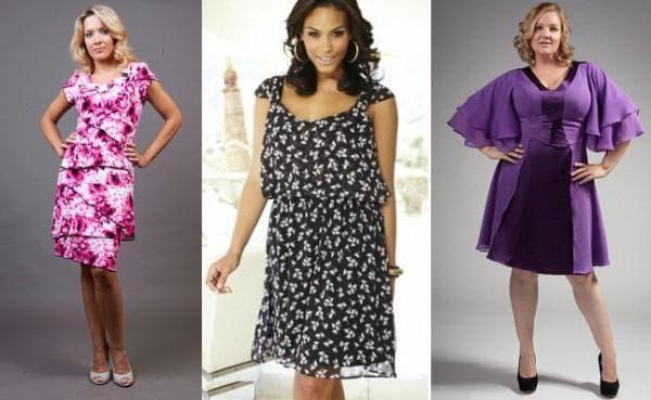 платья прямоугольной формы для женщин 50 лет